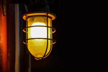 Außenbeleuchtung